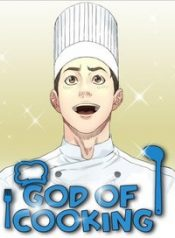 god-of-cooking