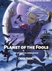 planet-of-the-fools-193×278-1