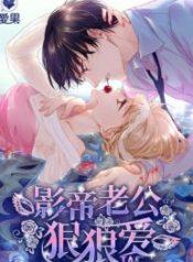 silkflower-fantasy-dream